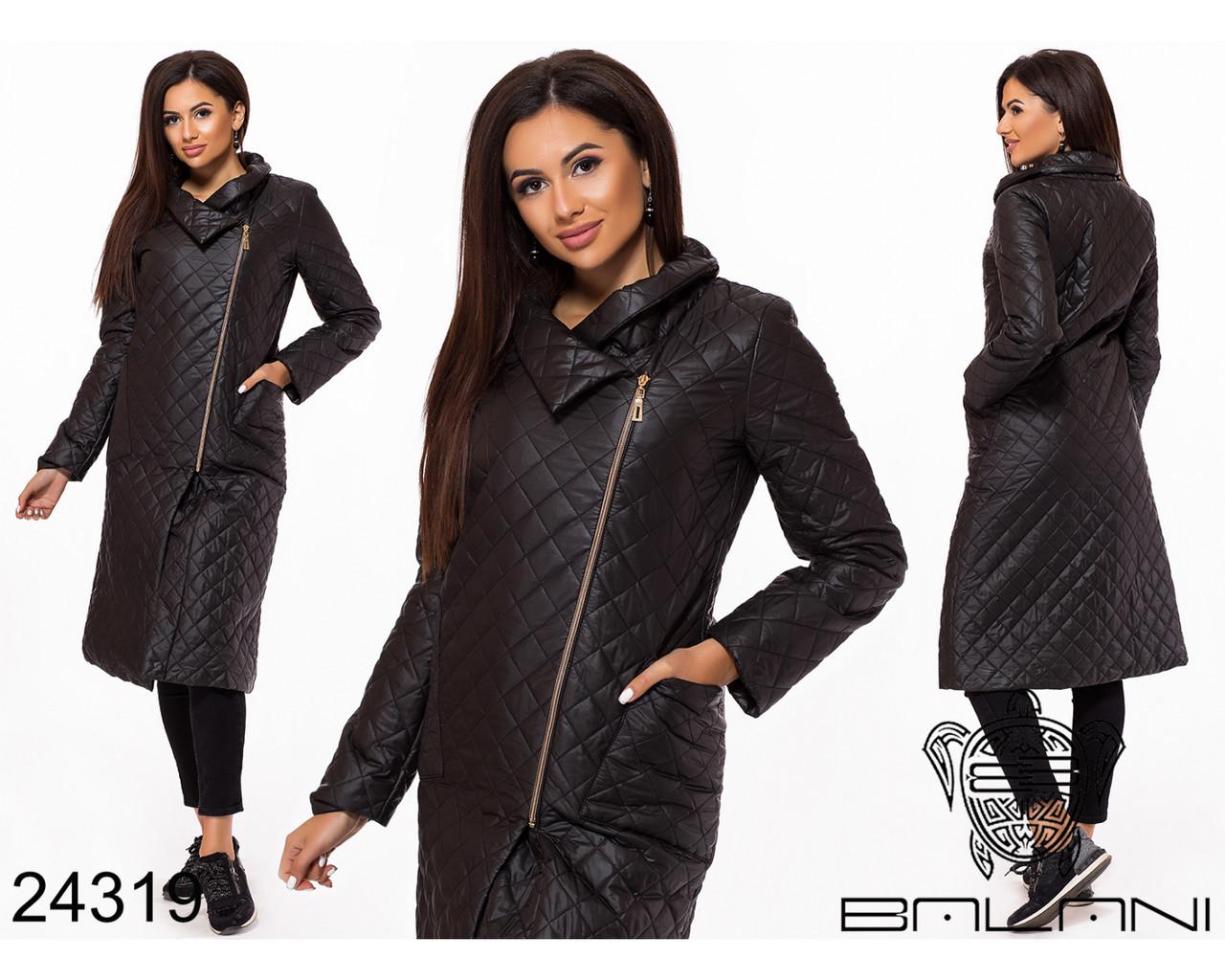 Стильное стеганное пальто  Размеры:  42,44,46