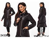 Стильное стеганное пальто  Размеры:  42,44,46, фото 2