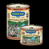 Winner Plus (Виннер Плюс) консервы для кошек с говядиной и печенью, 395 г