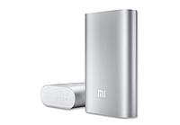 Переносное зарядное устройство Xiaomi Power Bank 20800 mAh (Ксиаоми Павер Бенк)