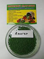 Семена Капуста поздняя белокочанная Амагер весом 100 граммов Satimex