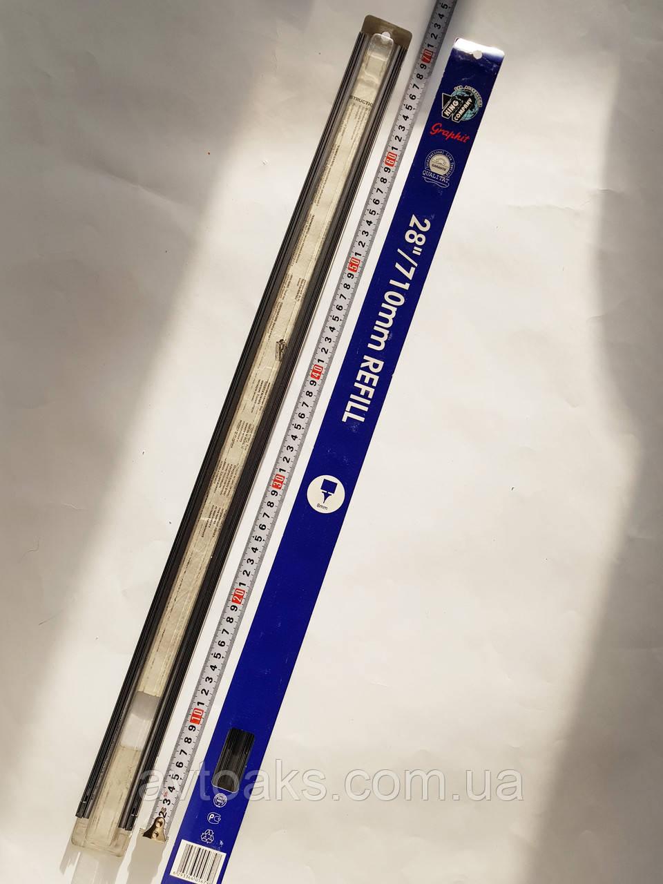 Резинка дворника 700 мм, графитовая