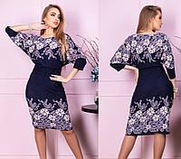 aa86908a66b Трикотаж платье летучая мышь в Украине. Сравнить цены