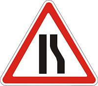 Предупреждающие знаки — Сужение дороги 1.5.2, дорожные знаки