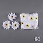 Крокус острый NK-3  (50 шт./ уп.) Искусственные цветы оптом, фото 5