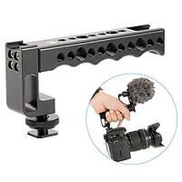 Рукоятка Ulanzi на горячий башмак фотоаппарата для установки микрофона, LED света, монитор (аналог smallrig).