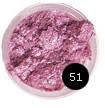JUST Stone Pearl  Рассыпчатая ультраперламутровая пудра 5гр   т.51