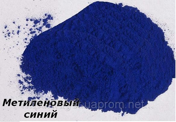 Метиленовый синий, лекарственный препарат для лечения рыб в водоёмах