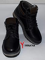 Мужские кожаные ботинки MAXUS, черные с серыми вставками на подошве со шнуровкой