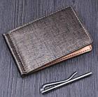 Мужской кошелек с зажимом для денег, фото 2