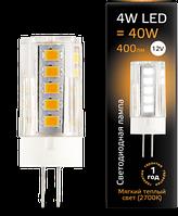 Светодиодная лампа GAUSS G4 4 Вт 2700K керамика 12 В