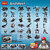 Конструктор Транспорт Decool Architect 36 в 1 3122 256 деталей, фото 2