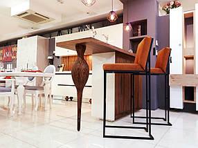Барный стул Palisandr, фото 3