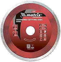 Диск алмазный, отрезной сплошной, 200 х 25,4 мм, мокрая резка. MATRIX Professional 73190