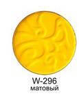JUST Water Line Цветная подводка L-29мм 2.5гр (тестер) магнит  т.296( -30%)