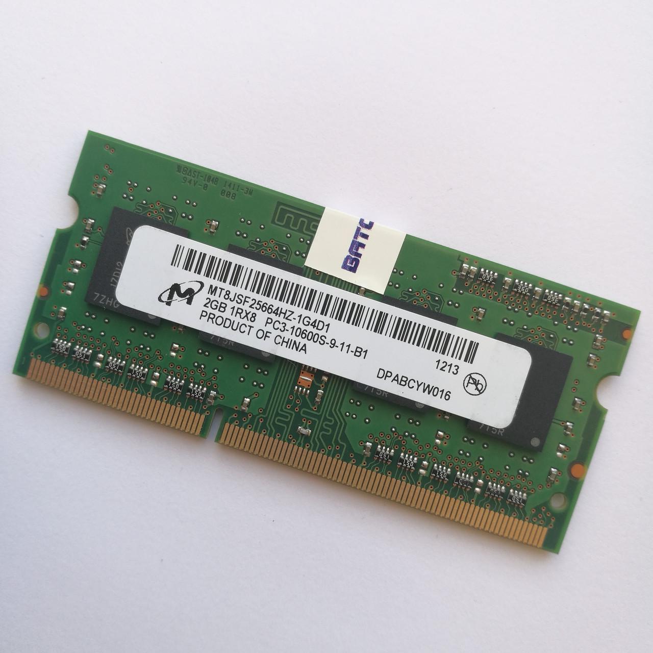 Оперативная память для ноутбука Micron SODIMM DDR3 2Gb 1333MHz 10600s CL9 (MT8JSF25664HZ-1G4D1) Б/У