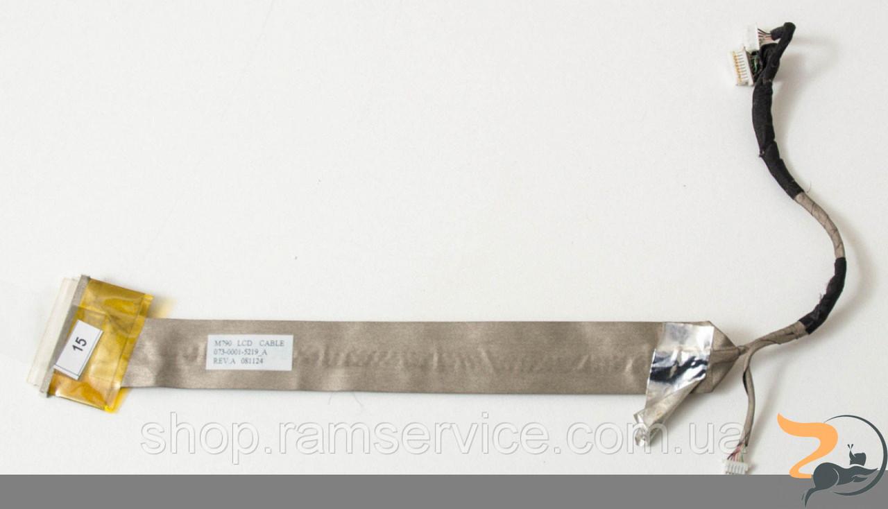 Шлейф матриці для ноутбука Sony PCG-7143M, б/в