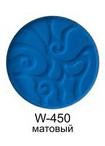 JUST Water Line Цветная подводка L-29мм 2.5гр (тестер) магнит  т.450( -30%)