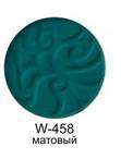 JUST Water Line Цветная подводка L-29мм 2.5гр (тестер) магнит  т.458( -30%)