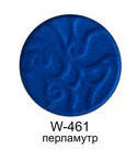 JUST Water Line Цветная подводка L-29мм 2.5гр (тестер) магнит  т.461( -30%)