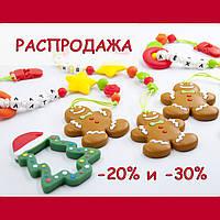 Распродажа новогодних грызунков до 15.01.2019!