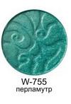 JUST Water Line Цветная подводка L-29мм 2.5гр (тестер) магнит  т.755( -30%)