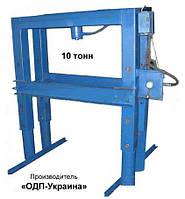 Пресс гидравлический 8 тонн общепромышленный