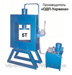 Пресс гидравлический 5 тонн общепромышленный