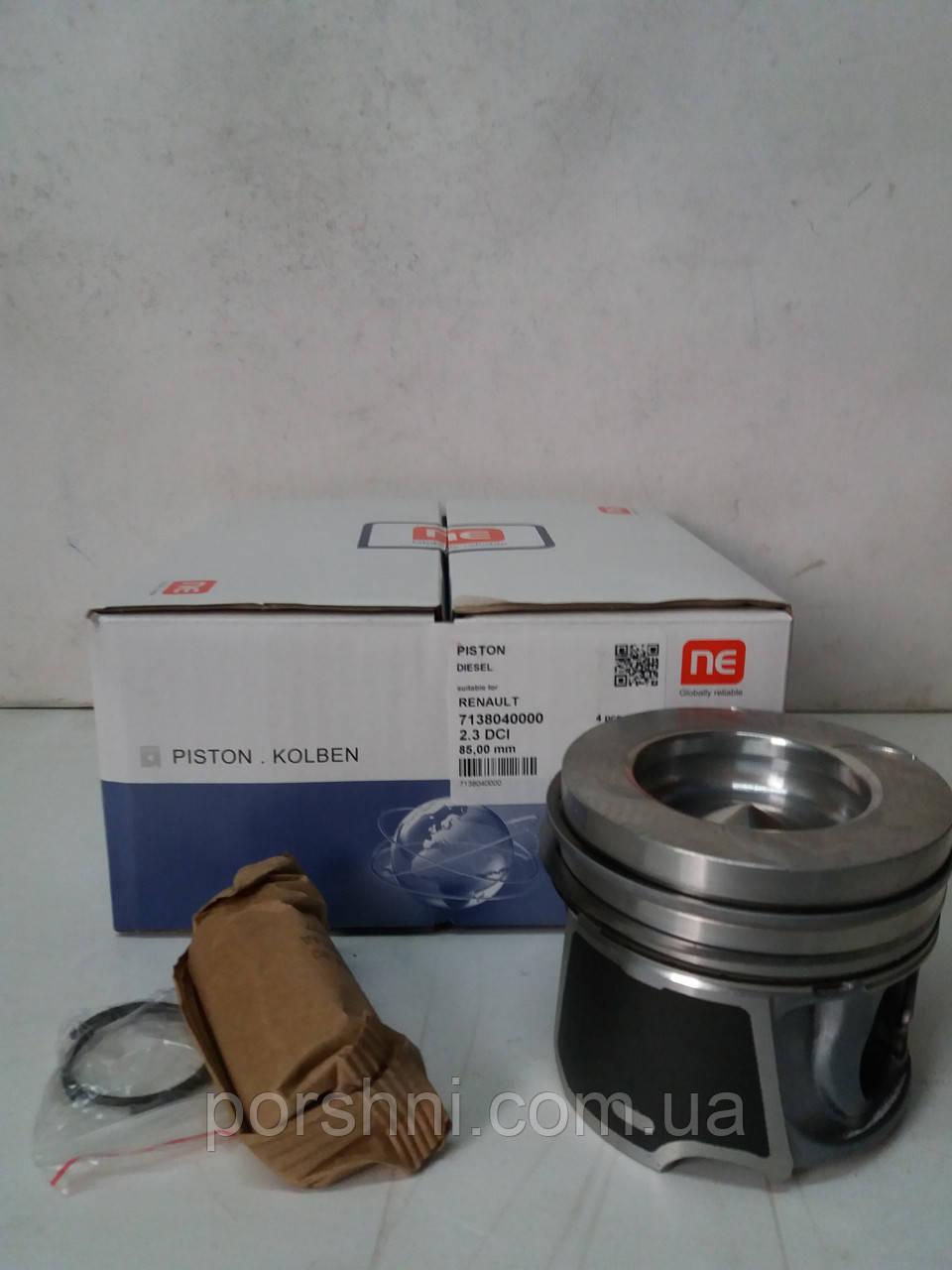 Поршни Рено Мастер 2,3DCI стандартный размер 85,0