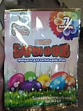 Набір барвників для яєць 7 кольорів, фото 2