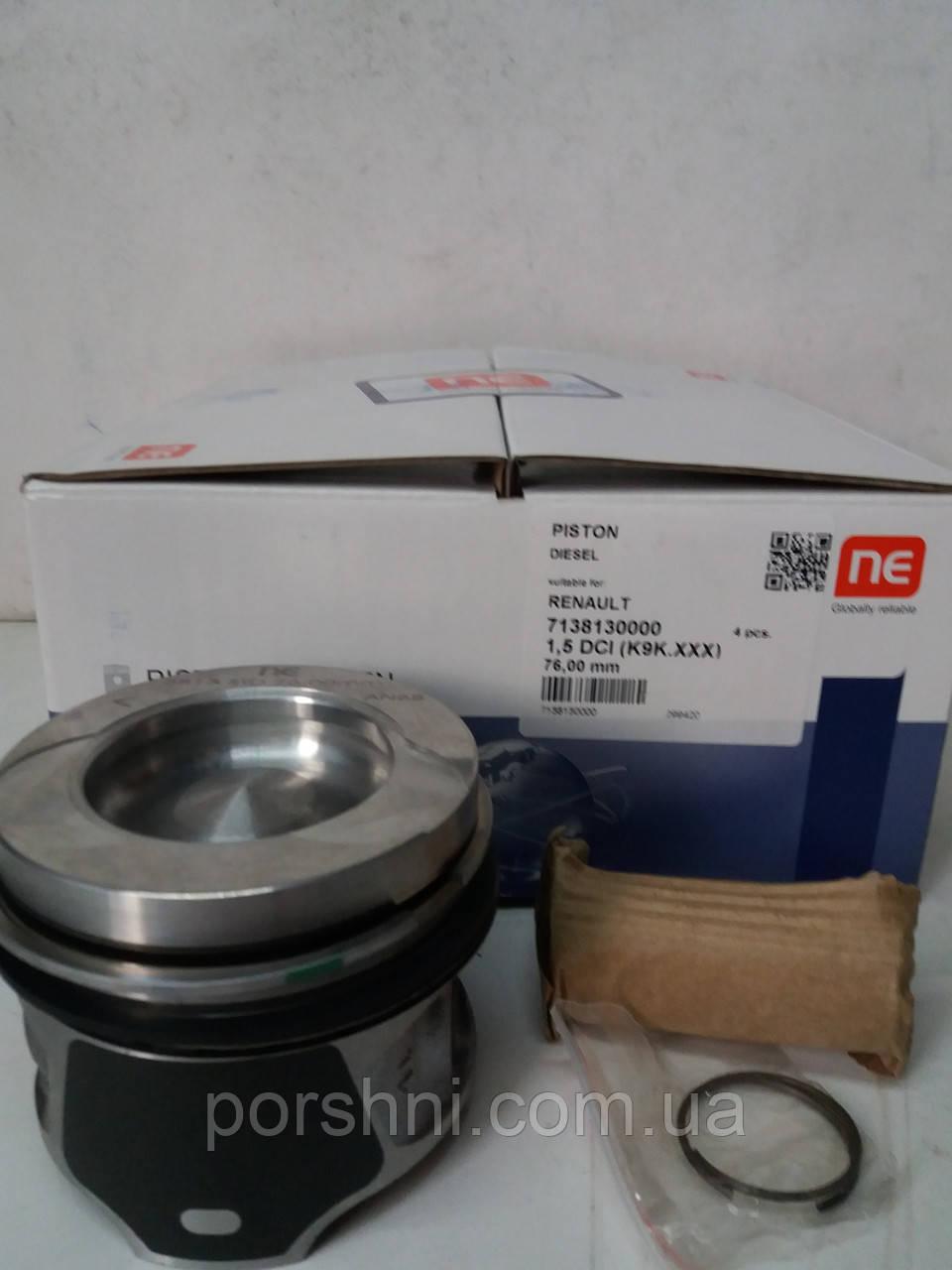 Поршни Рено 1,5DCI c 11 года стандартный размер 76,00 К9К