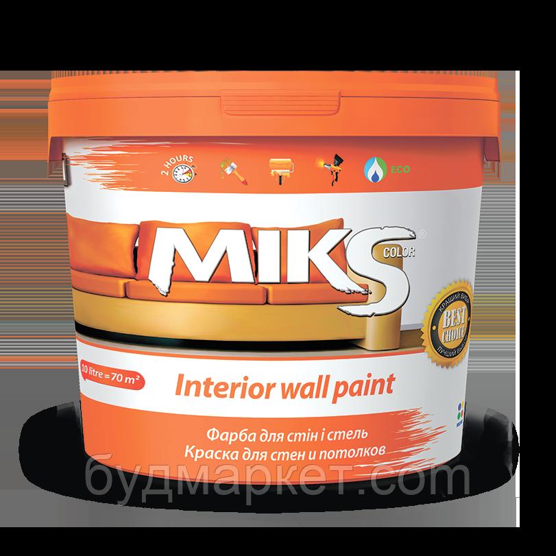 Краска для стен и потолка МІКС 14 кг