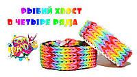 Набір резинок для плетіння Rainbow Loom