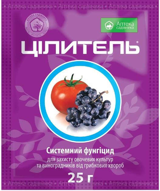 Целитель - фунгицид, Ukravit - 35 гр