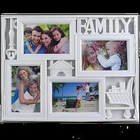 Фоторамка семейная Family на 4 фото