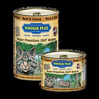 Winner Plus (Виннер Плюс) консервы для кошек с говядиной и олениной, 395 г