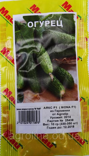 Семена огурца 10 гр сорт Аякс F1  300-350 шт.