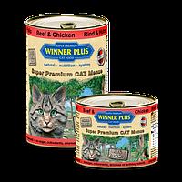 Winner Plus (Виннер Плюс) консервы для кошек с говядиной и курицей, 395 г