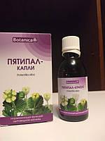 Для щитовидной Лапчатка белая - Пятипал 3 баночки 50 мл