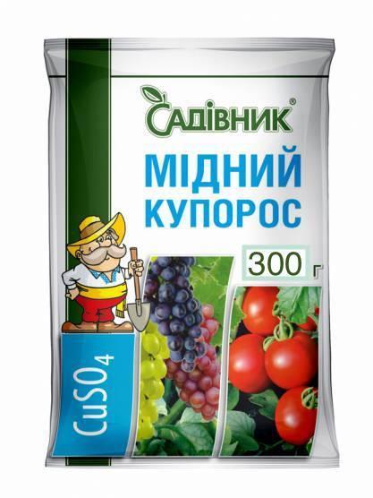 Фунгицид Медный купорос, Garden club 300 грамм для сада, антисептик против плесени и грибка на стенах