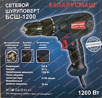 Сетевой шуруповерт БЕЛАРУСМАШ БСШ-1200, фото 1