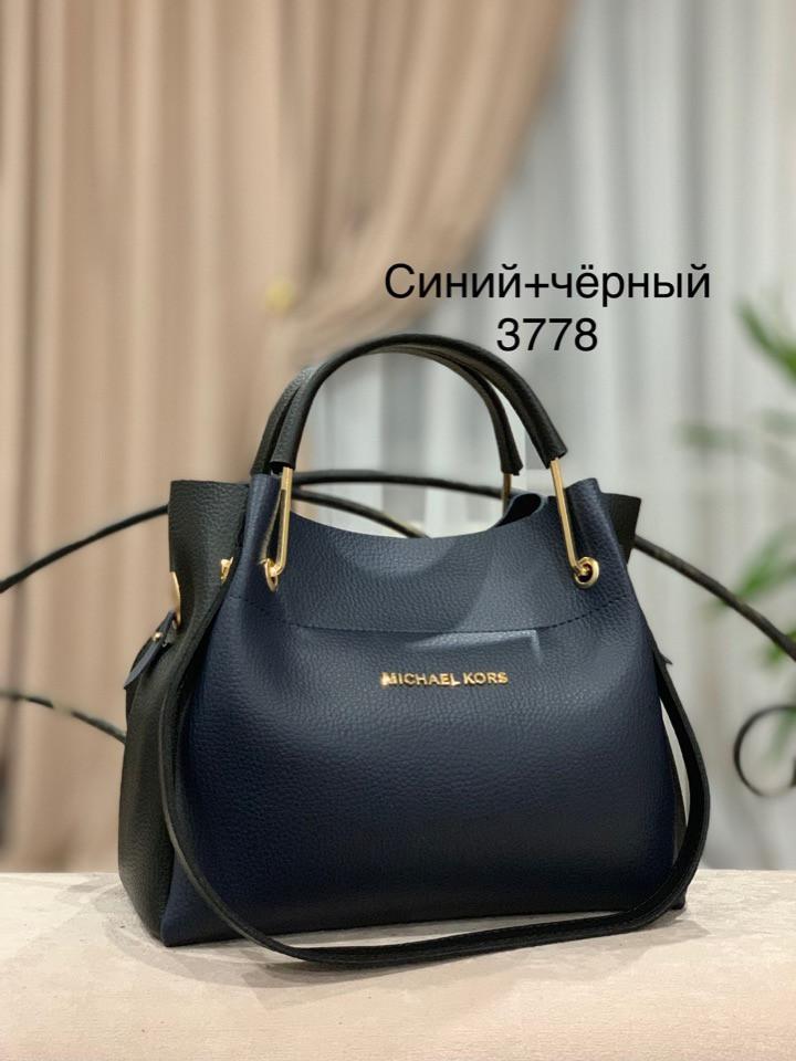 429200ec011b Комплект сумка+клатч Michael Kors - Качественные реплики на сумки известных  брендов