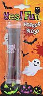 Краска для лица и тела Yes Blood 973282