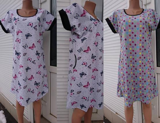 Красивое женское платье - туника с карманами, фото 2