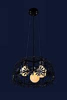 Люстра Levistella черная 7076390-3