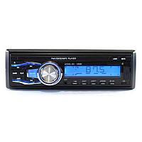 Многофункциональная автомобильная магнитола 1083 1 DIN USB FM МР3 SD автомагнитола со сьемной панелью пультом, фото 1