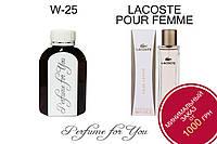 Женские наливные духи Lacoste Pour Femme Lacoste 125 мл, фото 1