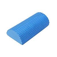 Роллер массажный для йоги, фитнеса (синий)