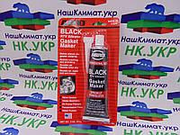 Герметик прокладок ABRO BLACK Silicone Gasket Maker (черный)