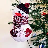 """Новогодние украшение """"Снеговик марсала"""" ручной работы"""